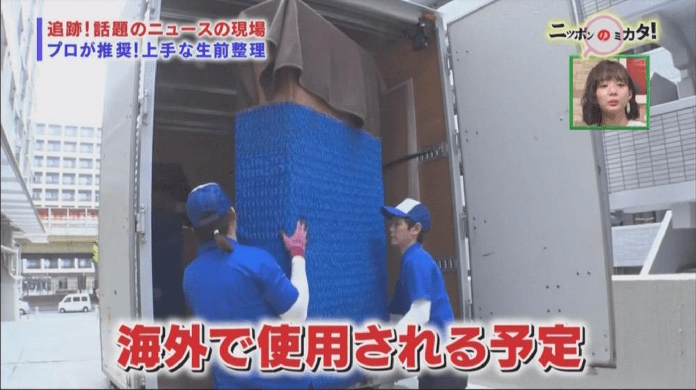 生前整理のタンス処分品をトラックに運び込む様子