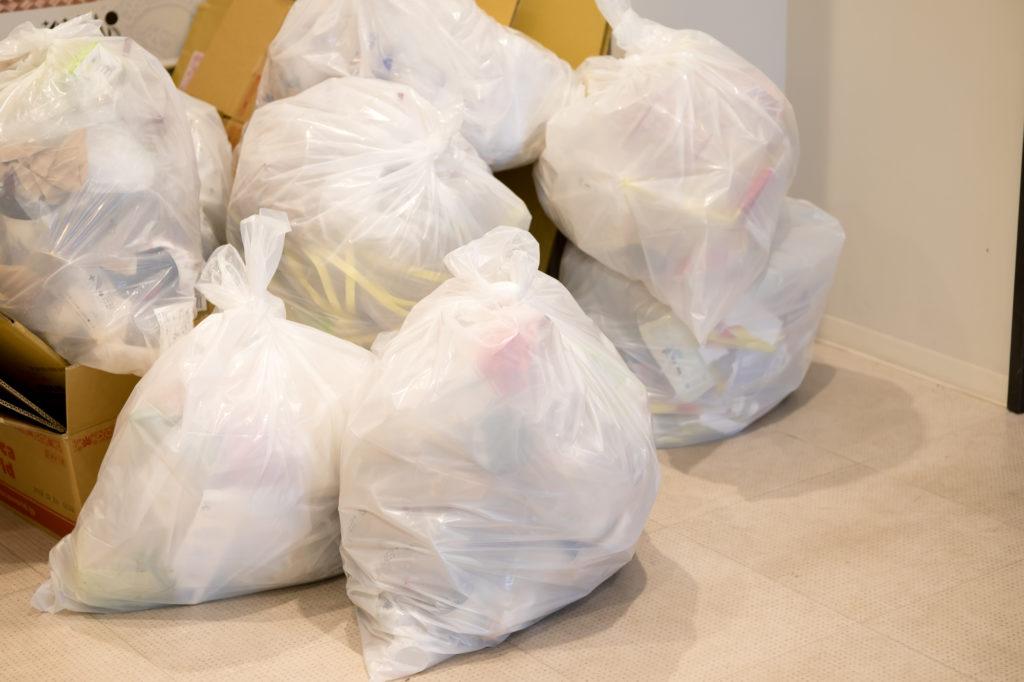 ゴミの処分