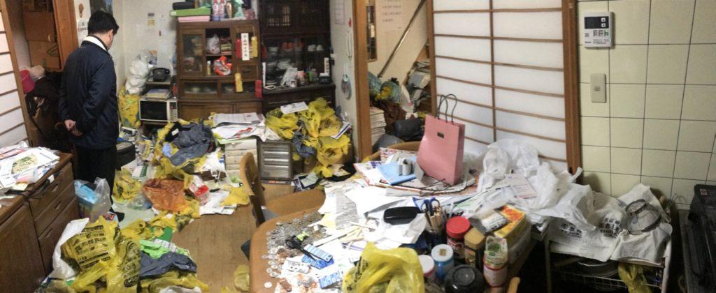 京都市上京区の遺品整理とハウスクリーニング