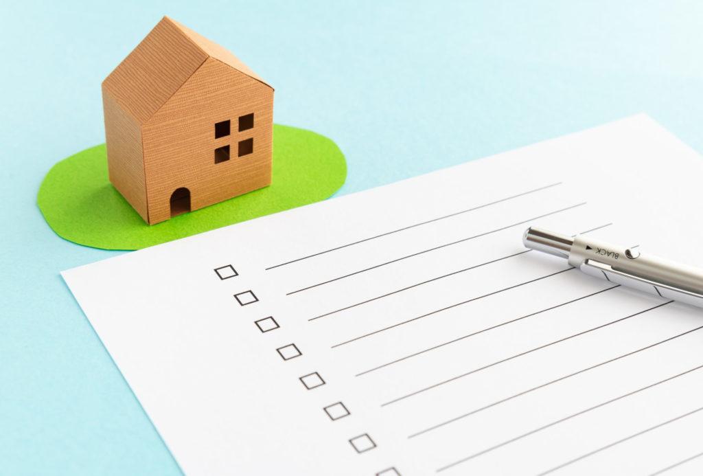 家と遺品とチェック表